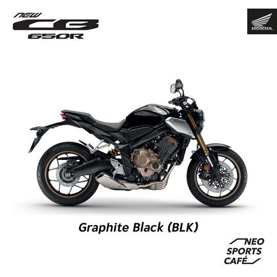 Big Bike CB650R